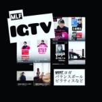 【MLF】 ♪トレーナーの動画IGTV配信しています