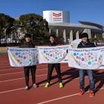 大阪ハーフマラソン2019