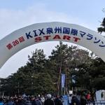 KIX泉州国際マラソン2019完走報告